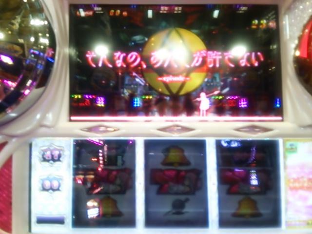 2015-07-21-04 杏子エピ.JPG
