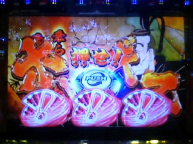 2015-07-27-08 ゲーム数決めで!.JPG