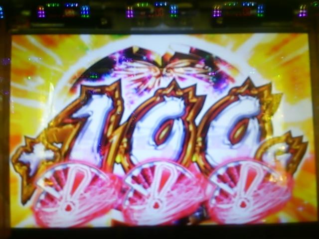 2015-07-27-09 100G.JPG