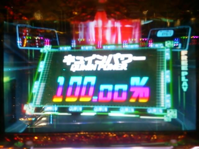 2015-07-27-13 100%.JPG