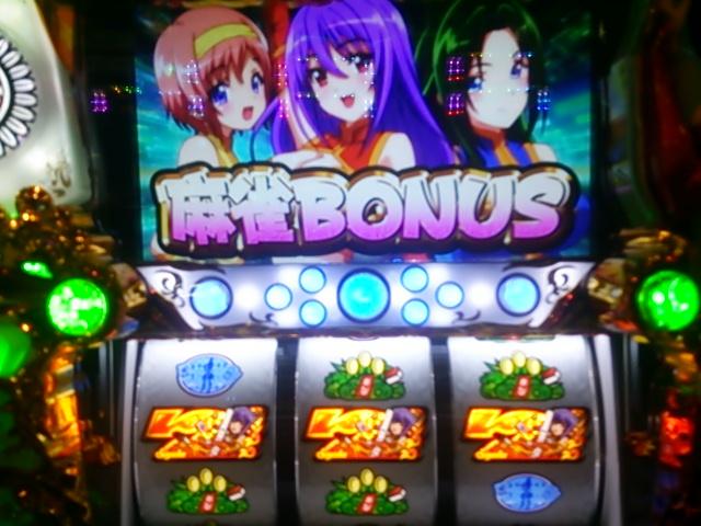 2015-07-27-16 麻雀ボーナス.JPG
