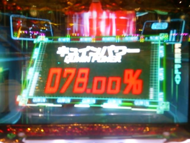 2015-07-29-01 78%.JPG
