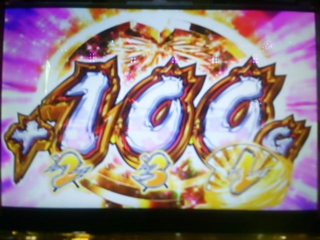 2015-07-29-08 100G.JPG