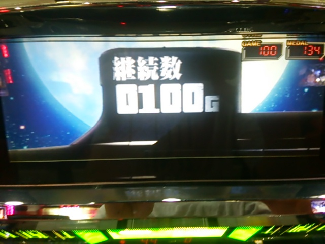 2015-08-01-03 100G.JPG