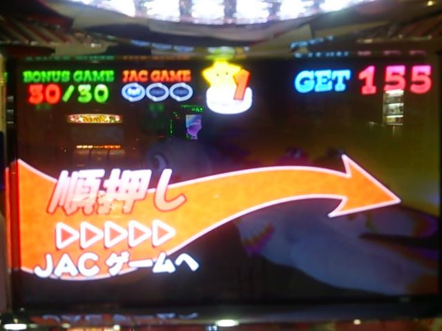 2015-08-01-08 なんとかJAC.JPG