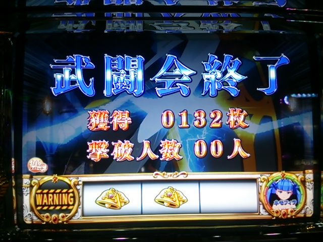 2015-08-01-12 駆け抜け.JPG