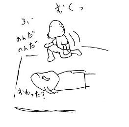 20150710-3.jpg