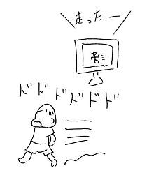 20150713-3.jpg