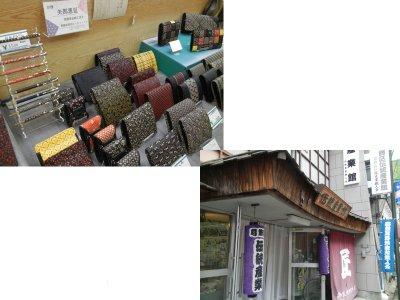 葛飾区伝統産業館