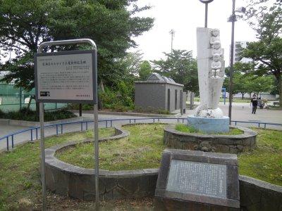 葛飾区セルロイド工業発祥記念碑