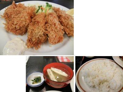 カキフライ定食・内訳