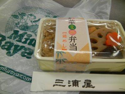 彩華ミニ弁当(鶏めし)@410