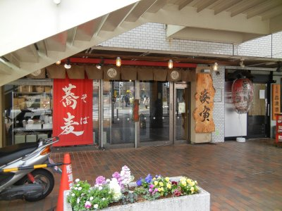東戸塚・浜寅・店頭