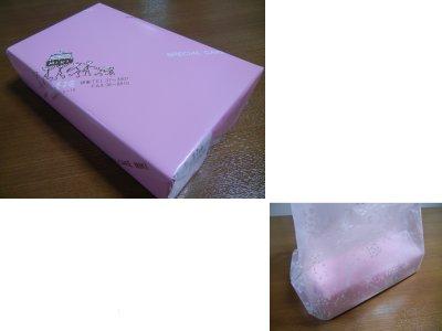 三木洋菓子店の箱と袋
