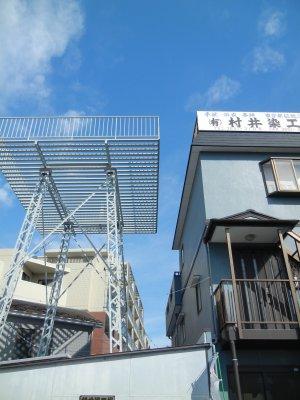 村井染工場・外観