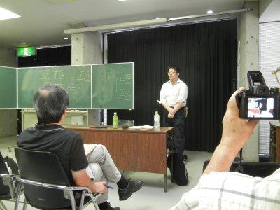 福山藩阿部家と西片・加藤芳典氏