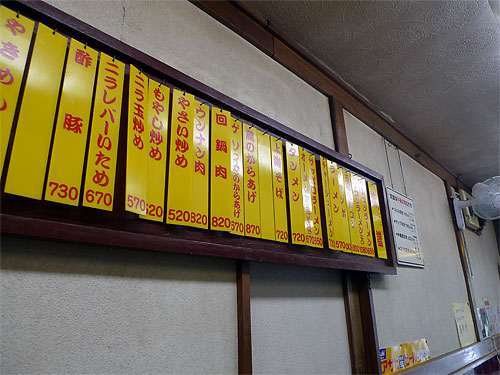 150701_2.jpg