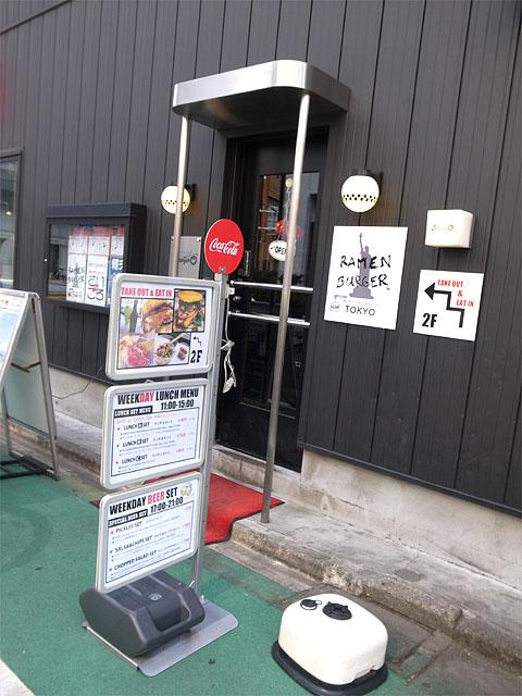 150607RAMEN BURGER TOKYO-外観