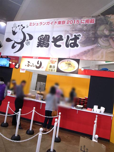 150321ラーメンpark in福井-ぶらり-外観