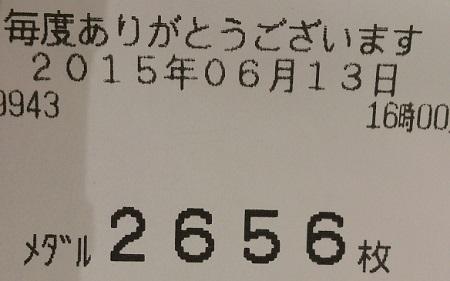 DSC_3159.jpg