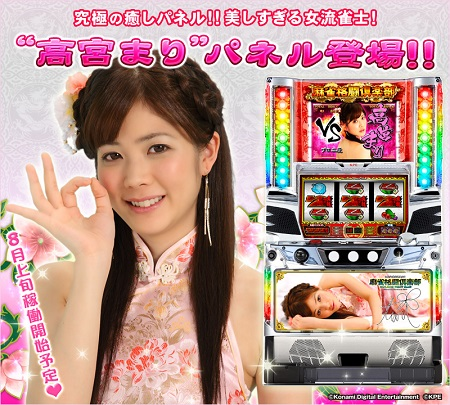 new_slot.jpg