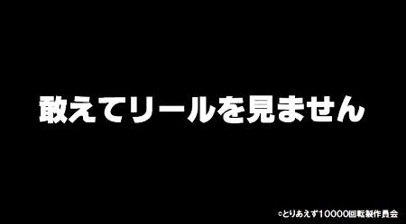 syoudougoroku1.jpg