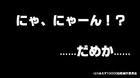syoudougoroku2.jpg