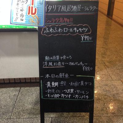 15071701.jpg