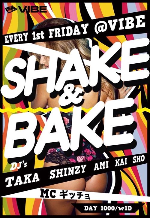 SHAKEBAKE02_R.jpg