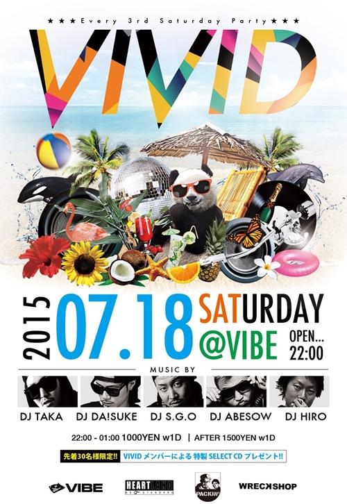 VIVID20150702_R.jpg