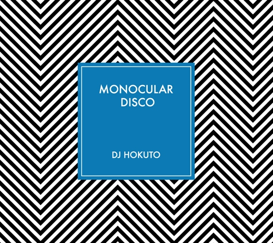 monoculardisco_R.jpg