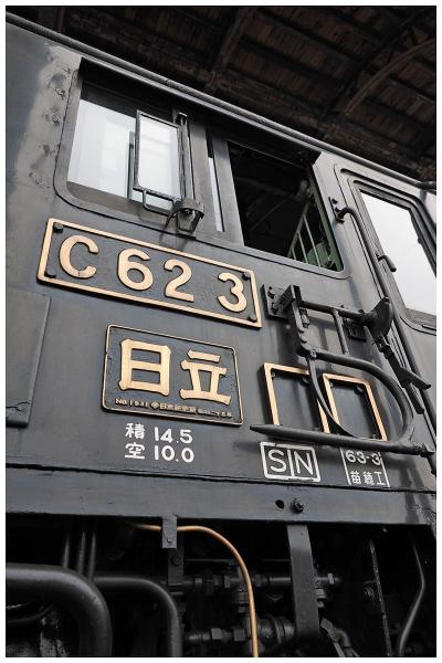 12P6270081-2o.jpg
