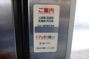 107_door.jpg
