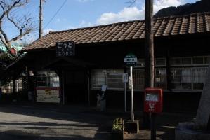 godo_station.jpg