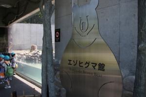 higuma_booth.jpg