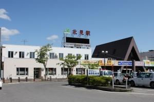 kitami_station.jpg