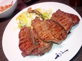 rikyu_gyutan.jpg