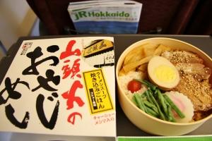 santokanoyamaoyaji_June2010.jpg