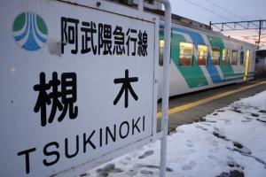tukinoki_st.jpg