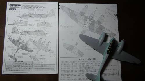 DSC01293.jpg