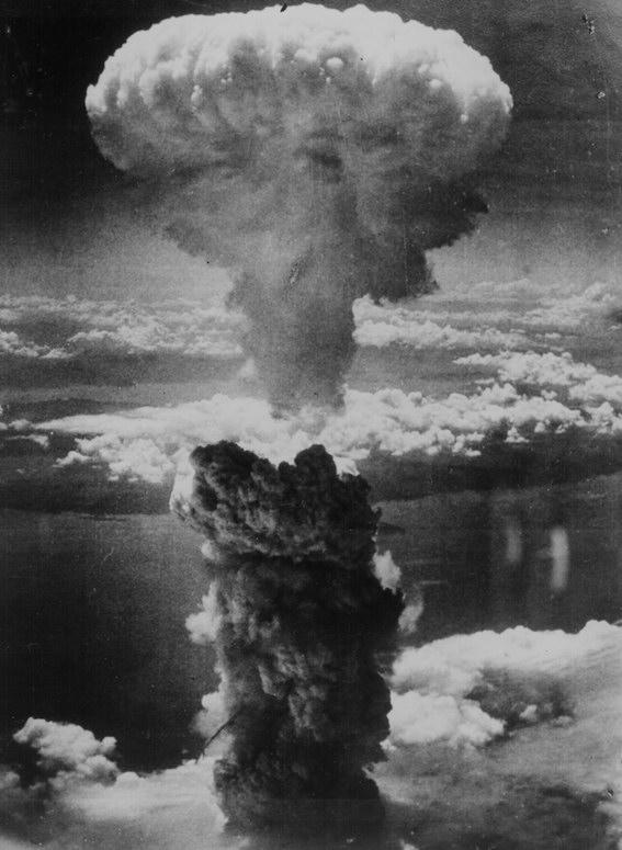 広島原爆資料000