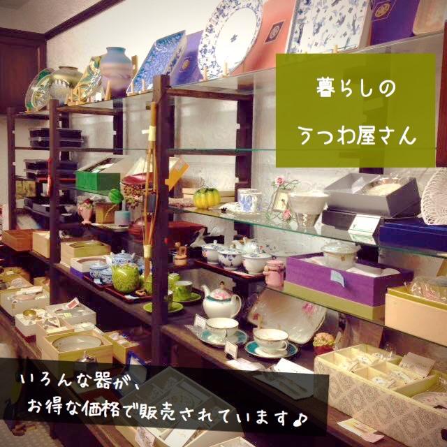 fc2blog_201507311715490fb.jpg