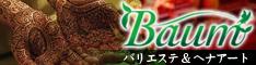 Baumbana