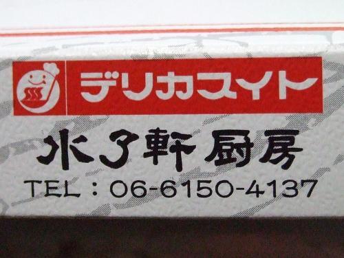 DSCF1161_convert_20150713033147.jpg