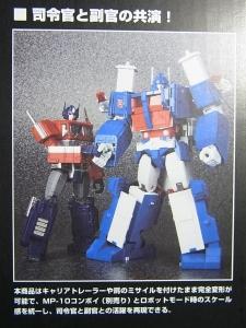 トランスフォーマー マスターピース MP22 ウルトラマグナス 02 ロボット002