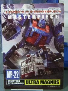 トランスフォーマー マスターピース MP22 ウルトラマグナス 03 アクション002