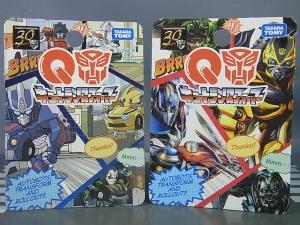 キュートランスフォーマー QT07 ロディマス(トヨタ 86) QT08 バンブル(ダイハツ コペン)001