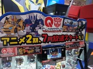 東京おもちゃショー2015 TFレジェンド キュートラ MP008