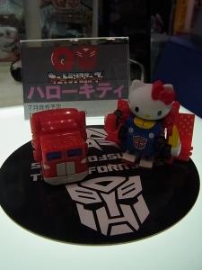 東京おもちゃショー2015 TFレジェンド キュートラ MP009