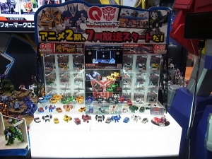 東京おもちゃショー2015 TFレジェンド キュートラ MP051